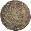 Stefan Batory, Trojak Wilno 1584 - ozdobna zbroja