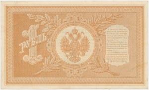 Rosja, 1 rubel 1898 - ВМ - Timashev / Naumov