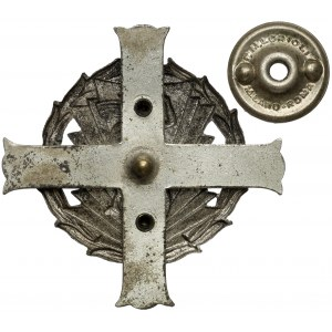 PSZnZ, Odznaka 2 Grupa Artylerii