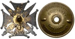 Odznaka, Związek Oficerów Rezerwy