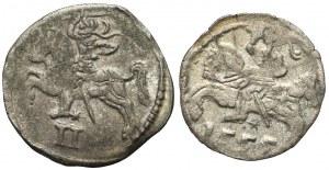 Denar i Dwudenar, Zygmunt II August (2szt)