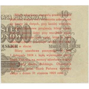 5 groszy 1924 - lewa połowa