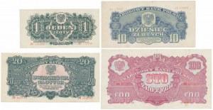 Zestaw banknotów 1 - 100 złotych 1944 (4szt)