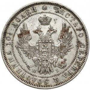 Rosja, Mikołaj I, Połtina 1852 HI, Petersburg - rzadka