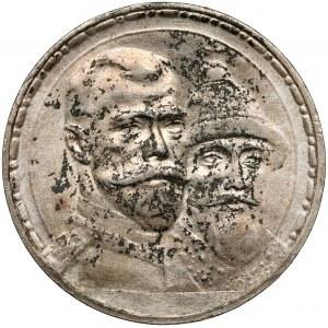 Rosja, Mikołaj II, Rubel 1913, 300 lat Romanowów - stempel głęboki