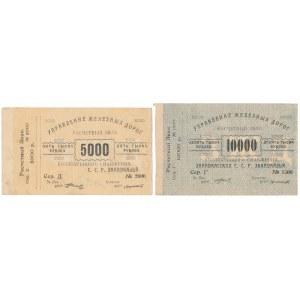 Russia, Transcaucasian Railways Department 5.000 i 10.000 Rubles - 2 pcs