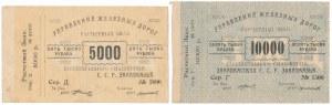 Rosja, Zakaukazie - Zarząd Kolei Żelaznych 5.000 i 10.000 rubli (2szt)