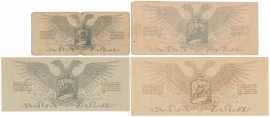 Russia, Field Treasury of the Northwest Front, 25 Kop - 10 Rubles 1919 - set of pcs