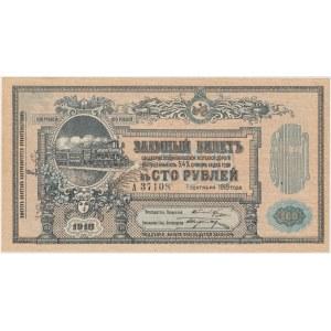 Russia, North Caucasus, 100 Rubles 1918