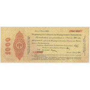 Russia, Siberia, 5% Short-Term Obligation 1.000 Rubles 1919 - June