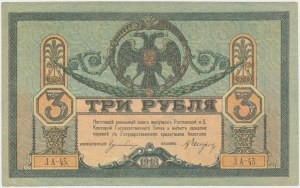 South Russia, 3 Rubles 1918 - ЛA