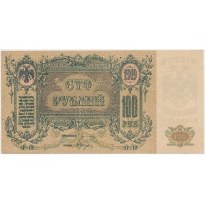 South Russia, 100 Rubles 1919 - АР