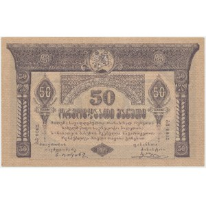 Georgia, 50 Rubles 1919