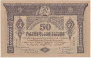 Gruzja, 50 rubli 1919