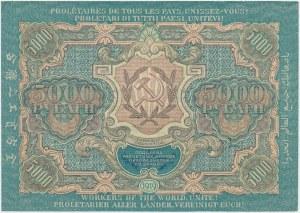 Russia, 5.000 Rubles 1919