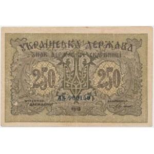 Ukraine, 250 Karbovanets 1918 - AБ