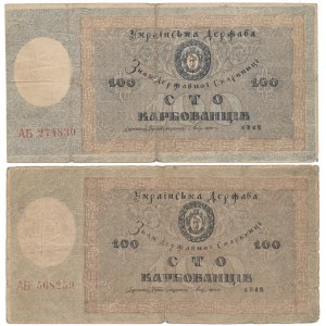 Ukraine, 100 Karbovanets 1918 - AБ - different watermarks - set of 2 pcs