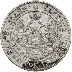 25 kopiejek = 50 groszy 1848 MW, Warszawa