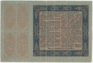 Ukraine, 200 Hryven 1918 - ed.1, Series VII