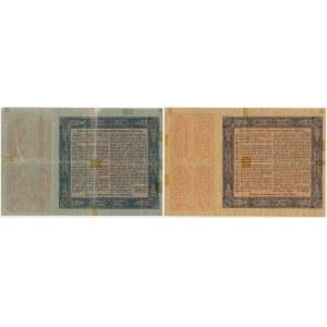 Ukraine, 200 & 1.000 Hryven 1918 - ed.1, Series VI and XI - 2 pcs