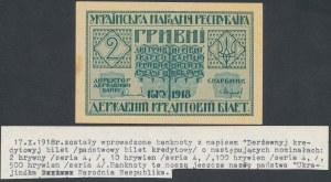 Ukraine, 2 Hryven 1918 - A