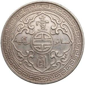 Indie Brytyjskie, Jerzy V, Dolar 1912, Bombaj