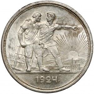 Rosja / ZSRR, Rubel 1924