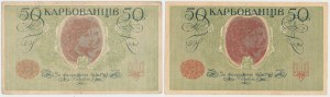 Ukraine, 2x 50 Karbovanets (1918-1919) - AO - issued in Odessa (2pcs)