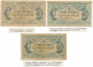 Ukraine, 3x 50 Karbovanets (1918-1919)