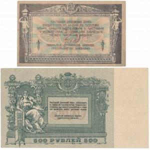 South Russia, 25 & 500 Rubles 1918 (2pcs)