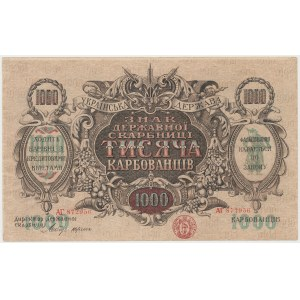 Ukraine, 1.000 Karbovanets (1920) - AГ - linked stars in watermark