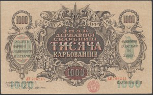 Ukraine, 1.000 Karbovanets (1920) - AE - without watermark