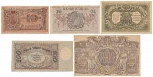 Ukraina, 10-1.000 karbowańców 1918-1919 (5szt)
