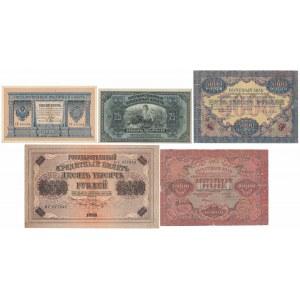 Russia, 1 - 10.000 Rubles 1898-1919 (5pcs)