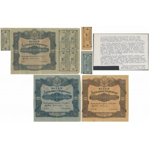 Ukraine, 50, 200 and 1.000 Hryven 1918 with coupons (3pcs)