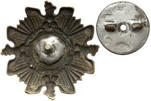 Odznaka, Orlęta - Obrońcom Kresów Wschodnich