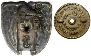 Odznaka, Szkoła Podchorążych Piechoty - wersja absolwencka - W SREBRZE