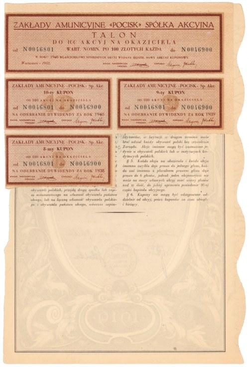 Zakłady Amunicyjne POCISK, 100x 100 zł 1932