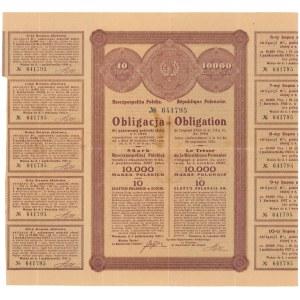8% Pożyczka Złota 1922, Obligacja ma 10.000 mkp