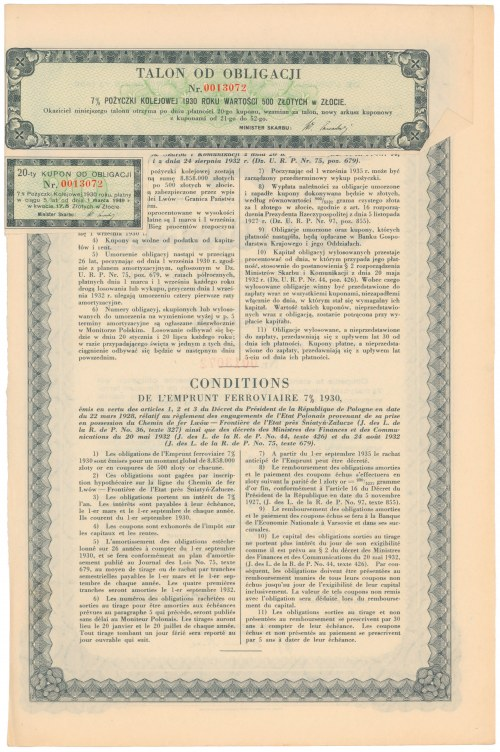 7% Pożyczka Kolejowa 1930, Obligacja na 500 zł