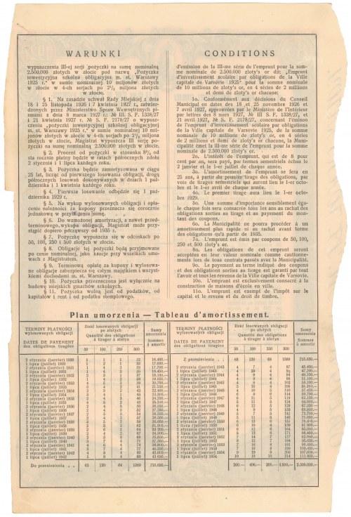 Warszawa, Pożyczka Inwestycyjna Szkolna 1925, Obligacja III Serji na 500 zł