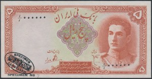 Iran, 5 Rials (1944) - SPECIMEN