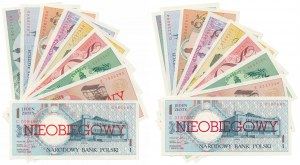 Miasta Polskie - dwa komplety NIEOBIEGOWE - odmiany kolorystyczne nadruku
