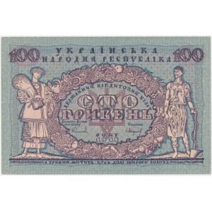 Ukraine, 100 Hryven 1918 - A