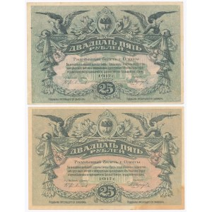 Ukraine, Odessa, 2x 25 Rubles 1917 - two types of overprint