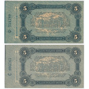 Ukraine, Odessa, 2x 5 Rubles 1917 (2pcs)