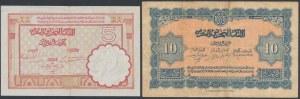 Morocco, 5 and 10 Francs 1941-43 (2pcs)