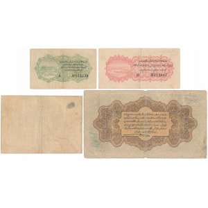 Turkey, 1 Piastre - 1 Livre (1916-17) - set of 4 pcs