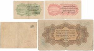 Turcja, 1 Piastre - 1 Livre (1916-17) - zestaw (4szt)