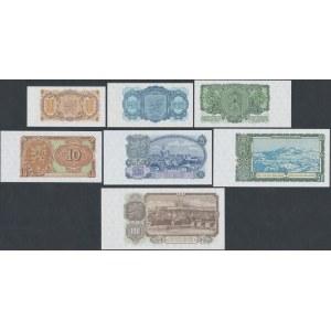 Czechosłowacja, 1 - 100 Korun 1953-61 (7szt)